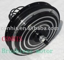 newer cheaper brushless electric bike motor, electric bicycle motor, e-bike motor