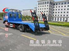 New flat transporter loading excavator for sale!