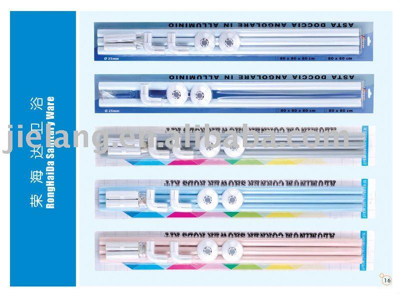 Shower Curtain Rail - Tubz UK - bathroom help and advice