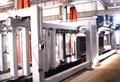 Aac máquina de corte, aacblock, aac panel