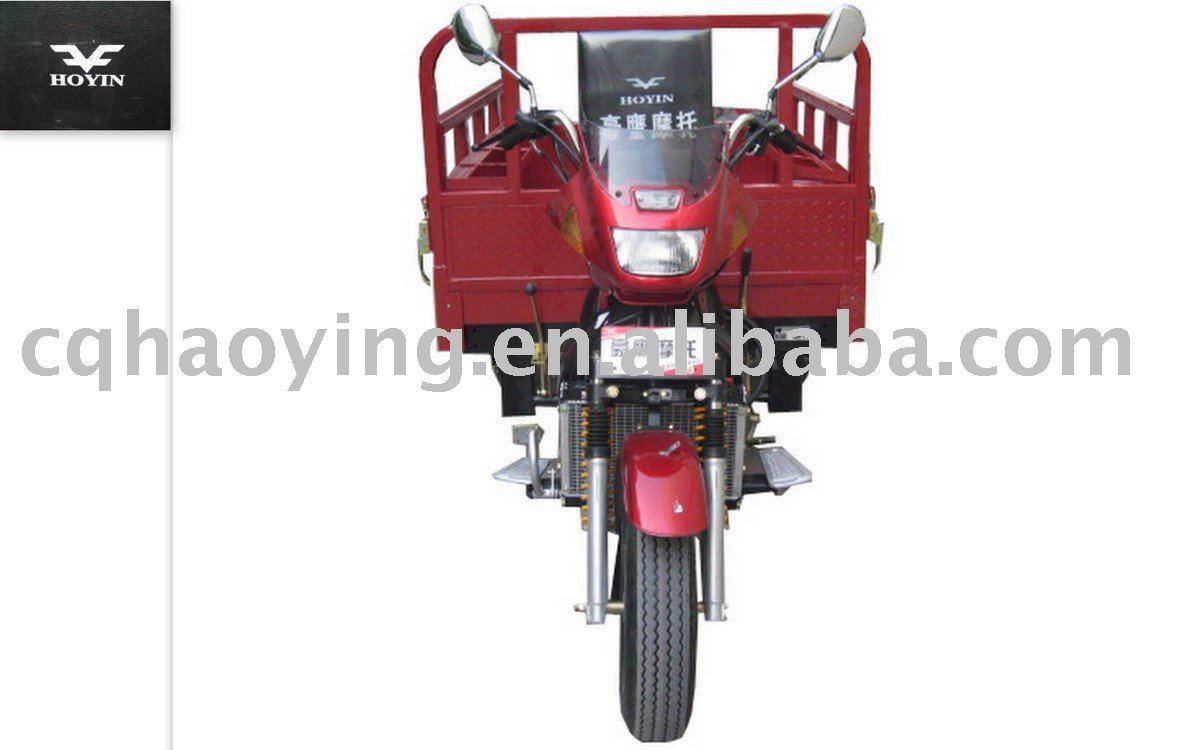 150cc trike chopper (Item No.:HY150ZH-2F