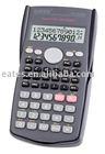 10 digits Calculator