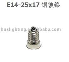 E14-25x17 lamp cap
