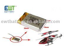 3.7V Li-Polymer battery for RC Model