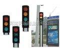 Señal de tráfico integrante del LED (señal del vehículo de motor)