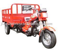 JS200 three wheel motorcycle
