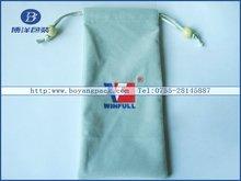Free Cloth mini drawstring bags
