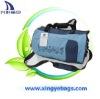 Men's Stylish Duffel Bag(XY-H26)