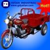 3-wheel motorcycle