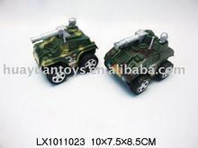 2011 New PULL LINE TANK LX1011022
