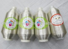 150D Rayon yarn supported Pure Silver Metallic Yarn
