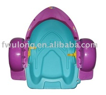 2012 FWULONG kids power paddle boats with CE &TUV