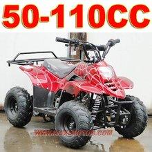 50cc Kids Quad