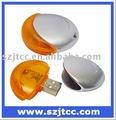 独特な形USBの512MBフラッシュドライブ、USBの記憶棒の丸型