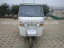 150cc reverse trike with canvas