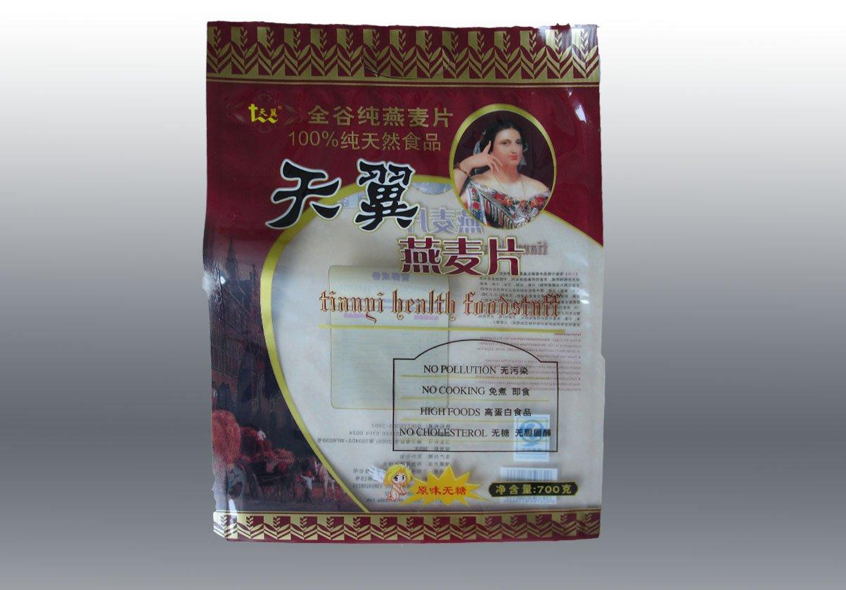 Oatmeal food packaging bags
