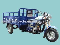 200cc three wheel motorcycle for cargo
