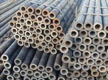 ASTM A192 High Pressure Seamless Boiler Steel Pipe