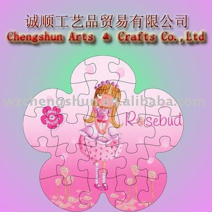 Children's jigsaw puzzle For Sale,Children's jigsaw puzzle Wholesale