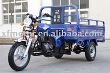 EEC 150cc 3-wheel motorcycle