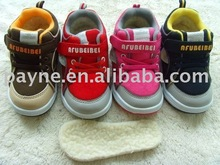 Comfortable design baby shoes
