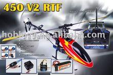 RTF 450 V2 RC Helicopter