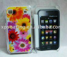 3D Sunny flower hard case back cover for Samsung i9000