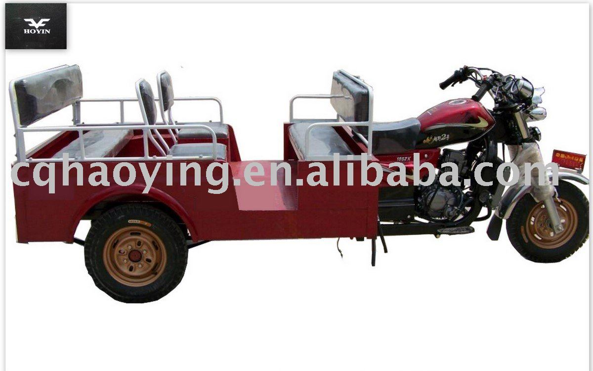 150cc motorcycle trikes (Item No.:HY150Z