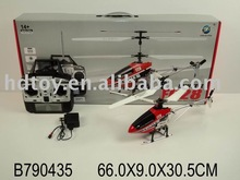 RC helicopter toy 4CH w/USB&gyro&charger