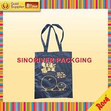 Shopping Cotton bag Rock-k33
