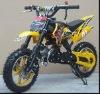 /product-gs/dirt-bikes-50cc-424200406.html