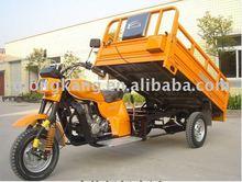 three wheel motorcycle (LK175ZH-B2)