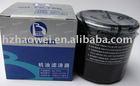 Chevrolet micro oil filter 15601-87703