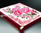 Polyester printed fleece blanket 6.5kg