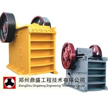 HOT! Widely Used Stone Crushing Equipment In Africa