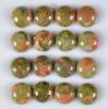 C126 Unakite Jasper Puffy Coin Cabochon semi-precious gemstone
