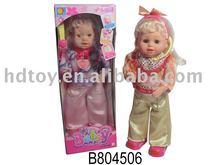 B/O singing doll toy