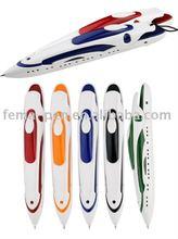 boat pen