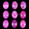 C209 Pink Onyx Agate Puffy Oval Cabochon semi-precious gemstone
