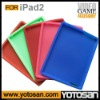 For iPad2 iPad 2 silicone case skin protector cover