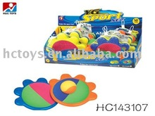 suction cup ball HC143107