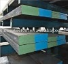 DC53 Cold Work Die Steel/Alloy Steel/Tool Steel Plate