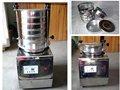 El sy-300 estándar de prueba de laboratorio de la coctelera del tamiz