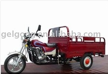 Motor Tricycle