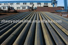 seamless pipe