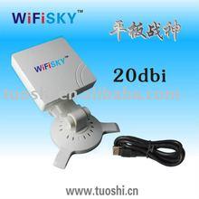 20 dbi antenna Usb WiFi Decoder with high power 1800mw