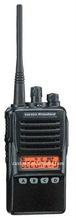 LED display with 4 keys two way radio vertex standard VX-354 handheld walkie talkie