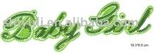heat transfer line spangle+bead motif