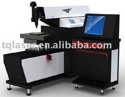Laser Stich Welding machine
