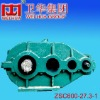ZSC(A) Type Vertical Cylindrical Gear Reducer